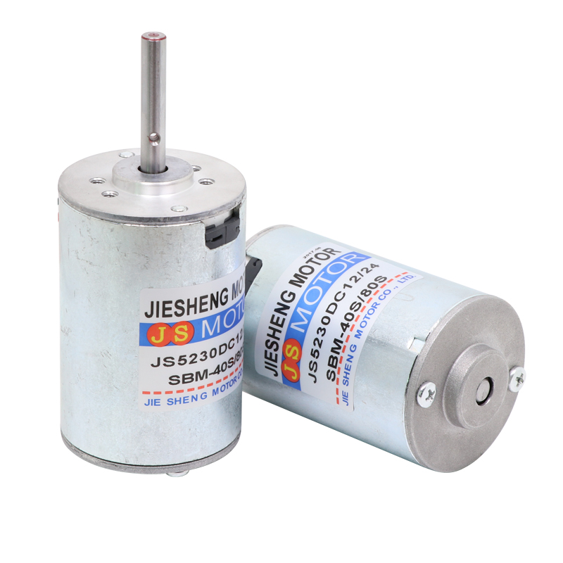 12V / 24V 80W 4000RPM 8000RPM DC motor motor high torque adjustable speed forward and reverse micro-small motor high-speed motor electric toy part 8000rpm high torque micro vibration motor 20mm x 12mm dc3v