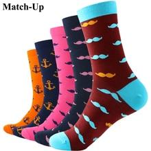 Матч-Усы якорь человек чесаный хлопковые носки США 7.5-12 (5 пар/лот)