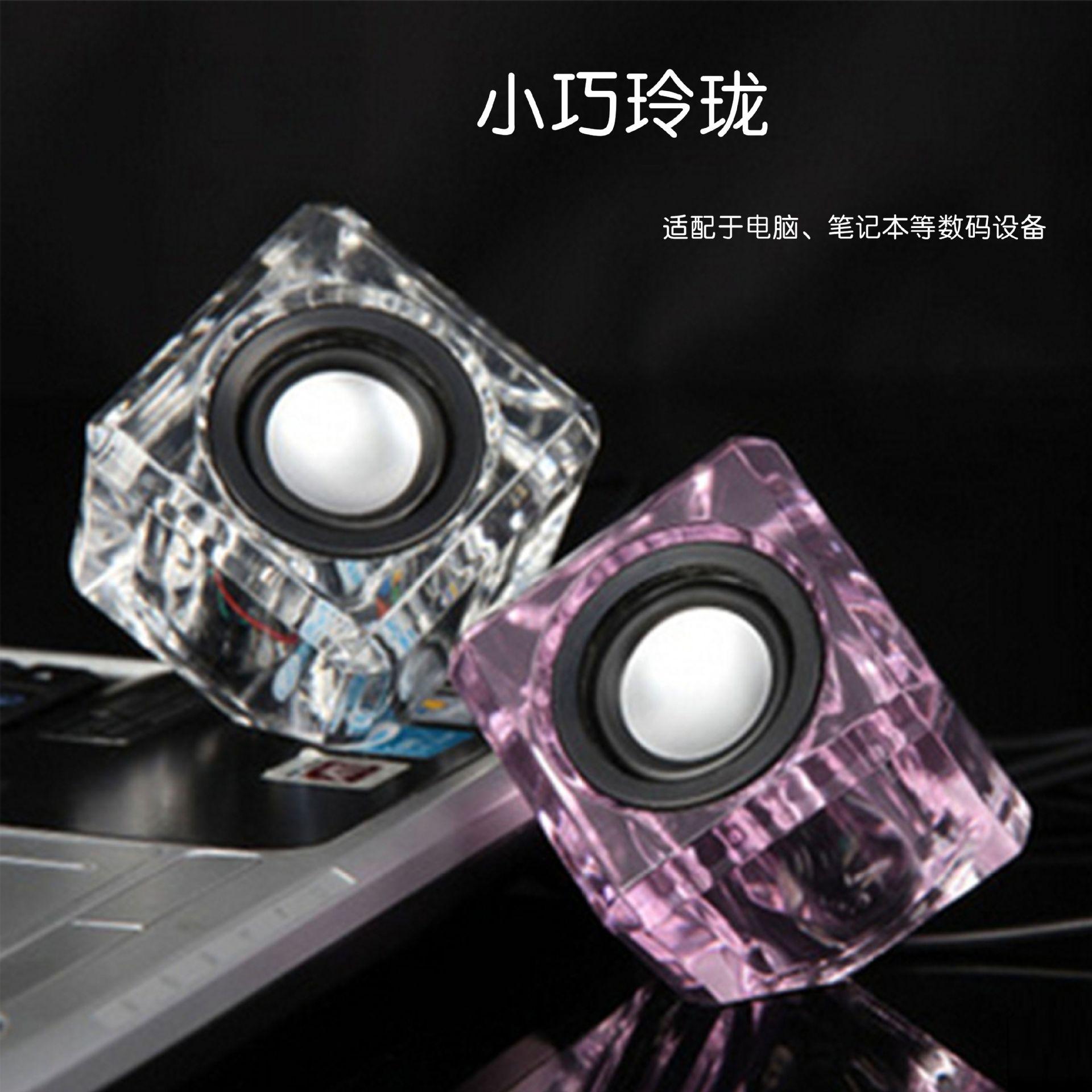 MüHsam Computer Led Kristall Lautsprecher Licht Mini Usb Computer Kleine Sound Desktop Lautsprecher Subwoofer 3,5mm Audio Stecker Und Usb 2.0 Schrecklicher Wert Lautsprecher