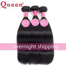 8A Brazilian Virgin Hair Straight 3 Bundles Queen Hair Products Virgin Brazilian Straight Hair Human Virgin
