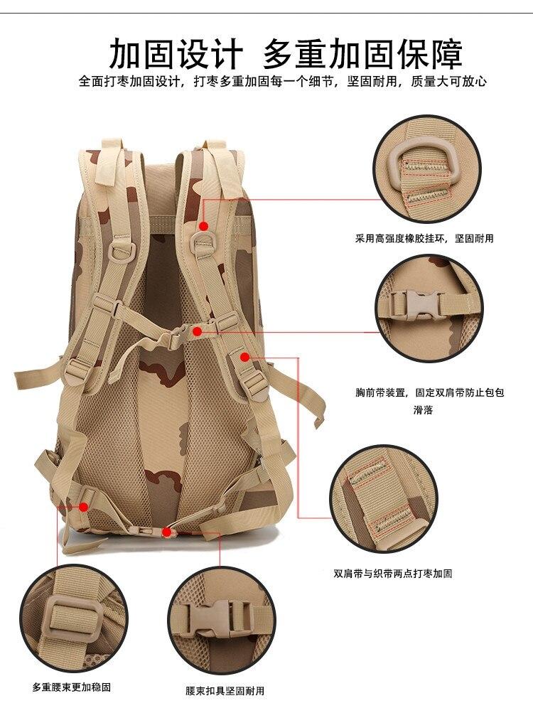 camping bag (2)