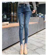 Jujuland Высокая талия узкие модные джинсы бойфренды для Для