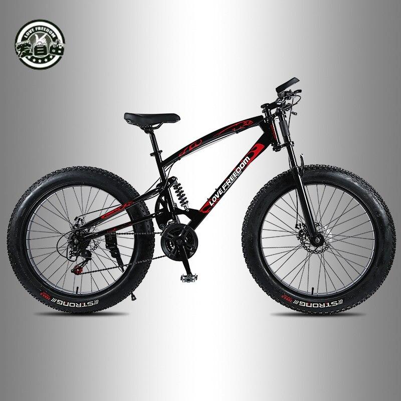 Amor libertad 7/21/24/27 velocidad bicicleta de montaña 26*4,0 neumáticos de grasa amortiguadores bicicleta entrega gratuita nieve bicicleta - 2