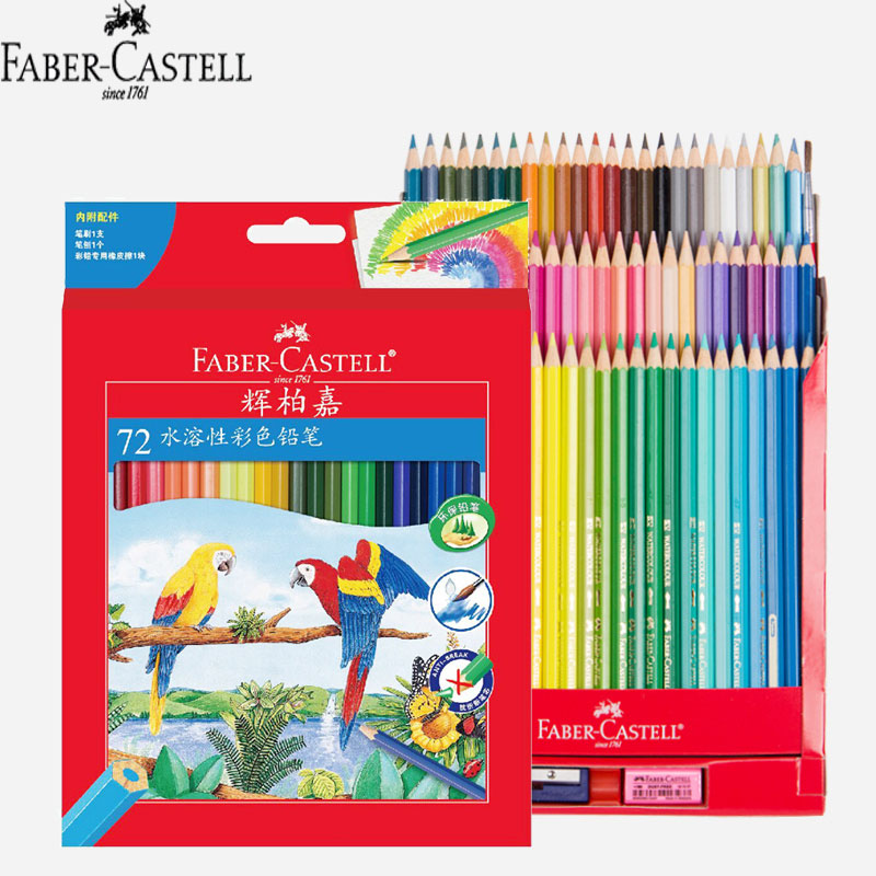 Faber Castell Watercolour Pencil Professional Colored Pencils For School Art Drawing With Sharpener Brush 72 Color Water-soluble