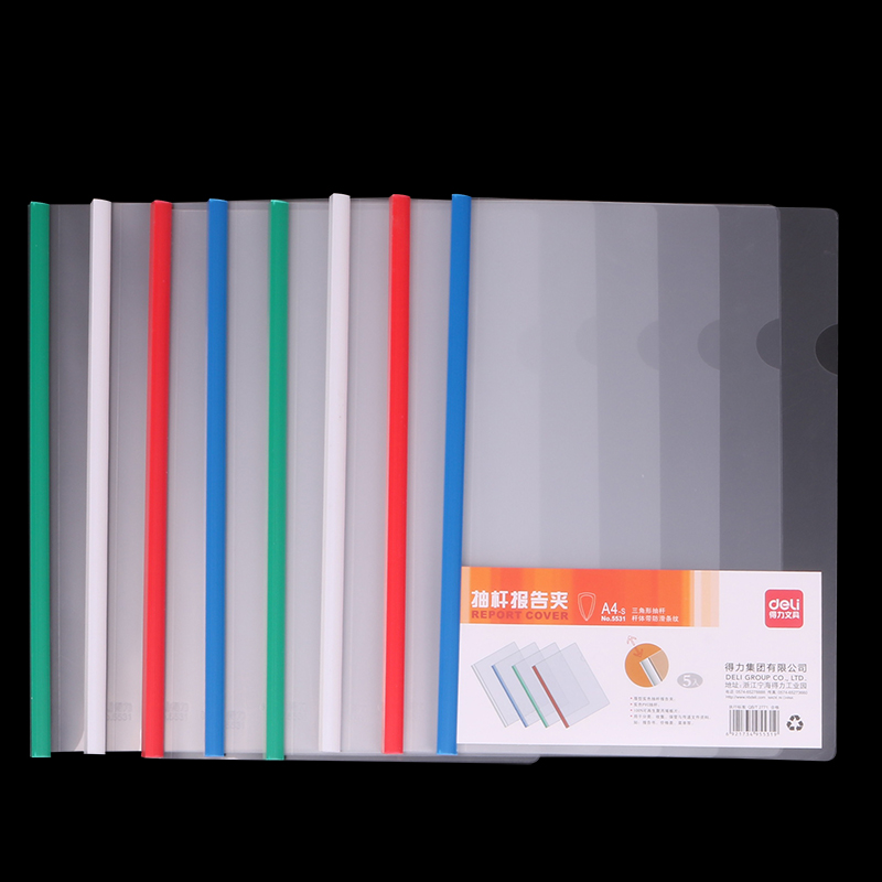 10pcs/lot Deli A4 Document Folder Office Supplies Stationery School Supplies Folder PP Storage Documents Paper Report Clip