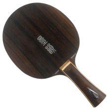 Галактика / Млечный Путь / Иньхэ НЭ-70 (Черное Нано 70) выкл настольный теннис нож для пинг-понг ракетки