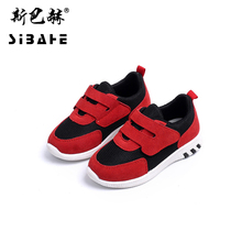 Leisure sports shoes Children Running Shoes Boys girl shoes gules Blue army green Fashion running shoes