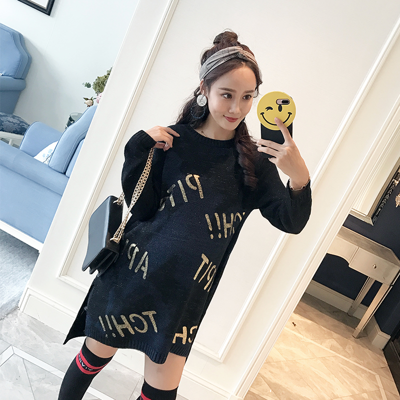 2017 autumn and winter new maternity dress tide mother Korean loose loose knitted sweater