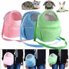 Маленькая переноска для домашних животных клетка для кролика хомяк Шиншилла путешествия плюшевый рюкзак клетки морская свинья сумка для переноски дышащая