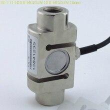 Free shipping      Weighing hook scale, column pressure sensor, weighing sensor TJL-4 100KG-20T