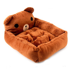 1PC 48*40*14cm Small Size Brown Cartoon Bear PP Catton Dog Beds With Removable Mats For Small Dog Cat Sofas Pet Supplies