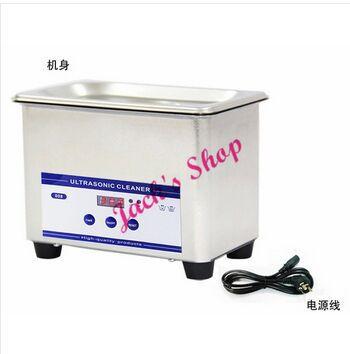 0 8L Digital Mini Household Ultrasonic Cleaner 110V 220V for Glass Jewelys