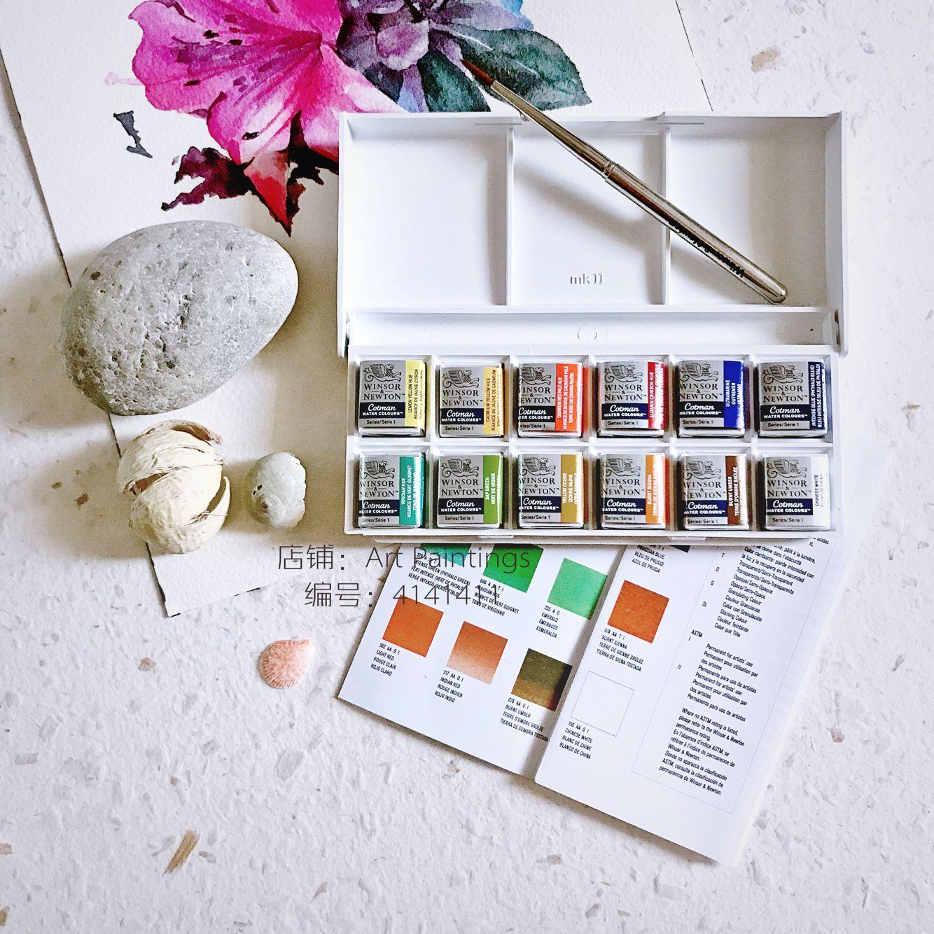 British Windsor Newton Solid Color Watercolor 12 Colors Set Of Watercolor Pen Beginners  Watercolours Watercolor Paint Sets