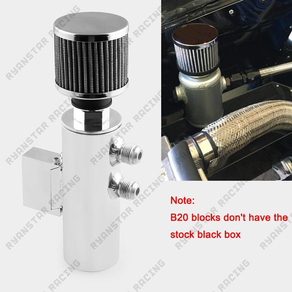For Honda Oil Catch Tank Can Drain B16 B17 B18 Civic Integra BAFFLED