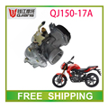QJIANG motorcycle 150cc carburetor QJ150-17A QJ150-19c free shipping