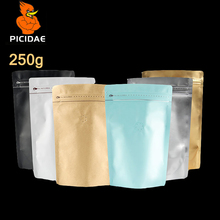 half pound food chocolate coffee Grains Snack packing Bag storage 250 g Wide bottom valve Aluminum stand up foil ziplock zipper