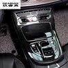 Car Styling Console Panel Cover Frame Trim Carbon Fiber Line Sticker For Mercedes Benz C Class