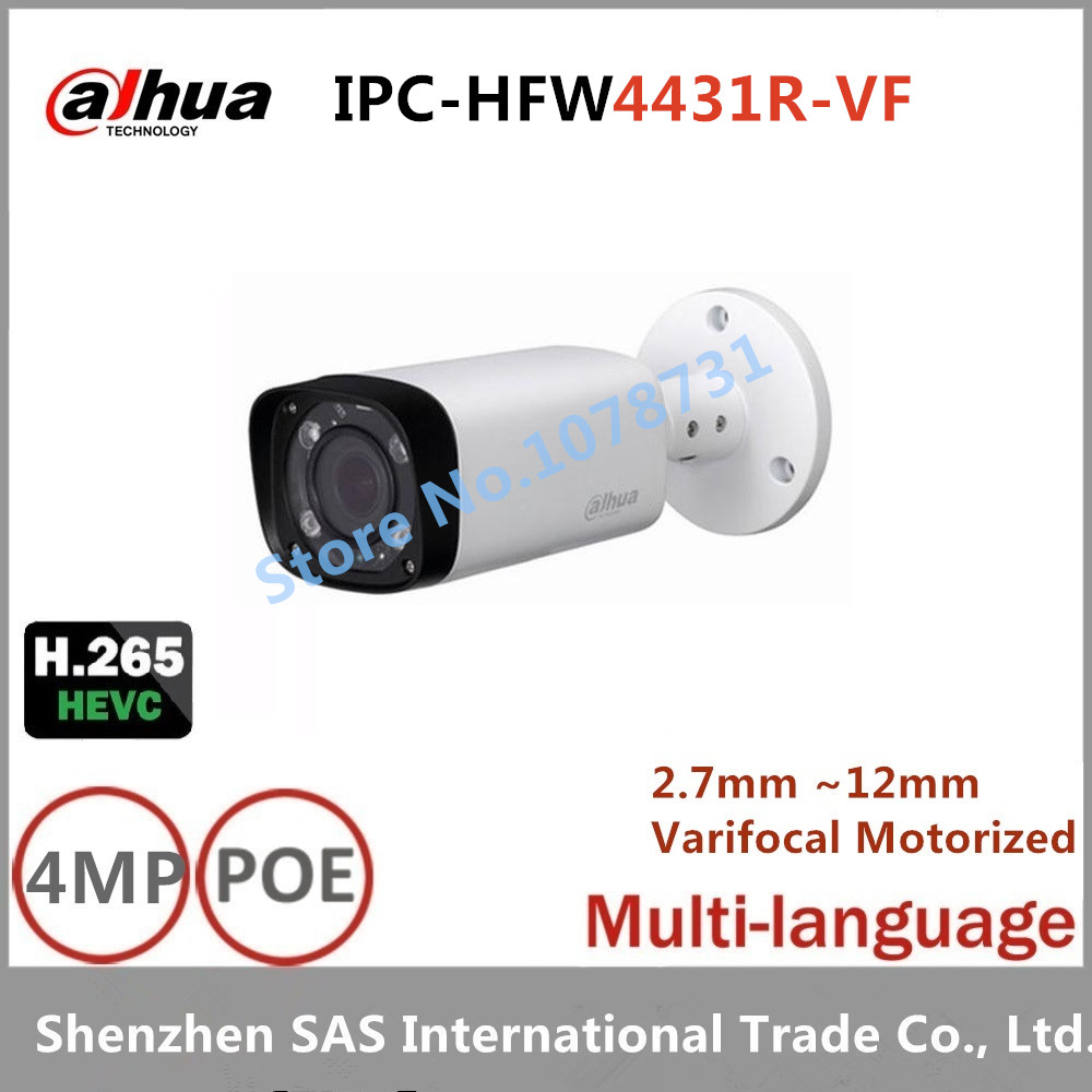 2017 New Arrive Dahua 4MP IP camera IPC-HFW4431R-VF H265&H264 IR50m 2.8mm ~12mm VF lens CCTV camera with POE English firmware