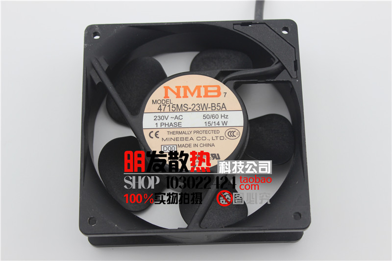 NMB-MAT 4715MS-23T-B30, D00 AC 230V 15/14W 2-Piece 120x120x38mm Server Square Fan