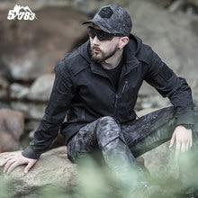 51783 NEUE Outdoor Elastische Männer Atmungsaktive militärische Wasserdichte Sun Block Kleidung, Sommer Uv-proof Mantel Taktische Haut Mantel