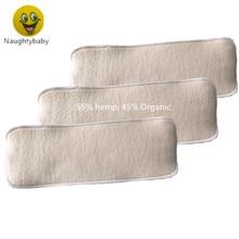 Лидер продаж! Best пеленки 4 Слои органического хлопка, конопли вставка для ребенка ткань пеленки подгузник, 55% конопли, 45% orgac 20 шт./лот