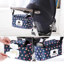 Baby Stroller Waterproof Accessories Cartoon Elephant Hanging Bag Storage Bag bag with strap organizers storage cabinets cartoon multifunctional waterproof baby stroller bag baby universal hanging basket car seat storage bag stroller accessories