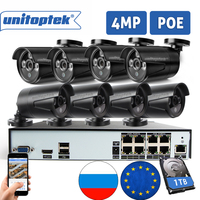 H.265 4.0MP 2592*1520 IP PoE Cameras Video Security Surveillance System Kit With 8Pcs Night Vision HD CCTV IP Camera Waterproof