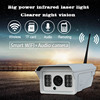 High Definition 1080P Cameras Infrared Laser Bolt With Audio Wifi Surveillance Cameras Night Vision Monitor Safety