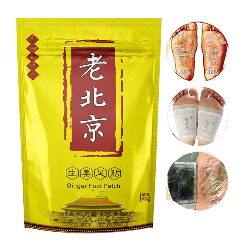 Health Anti-Swelling Ginger Foot Patch Detox Foot Patches Pads Weight Loss Slimming Patch Feet Care 10pcs/bag