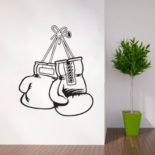 Sports Wall Art Boxing Gloves Vinyl Decal Fighting Murals Home Interior Decor Sticker AY1139