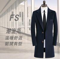 Большие размеры Повседневная шерстяное пальто мужские тренчи с длинными рукавами пальто мужские кашемировые пальто casaco Инверно Англия 9XL