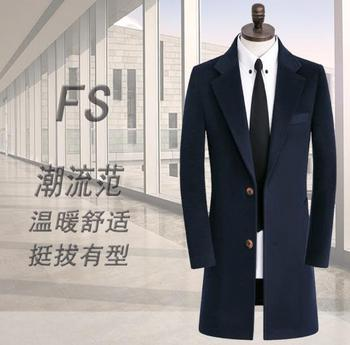 Plus size casual woolen coat men trench coats long sleeves overcoat mens cashmere coat casaco masculino inverno england 9XL