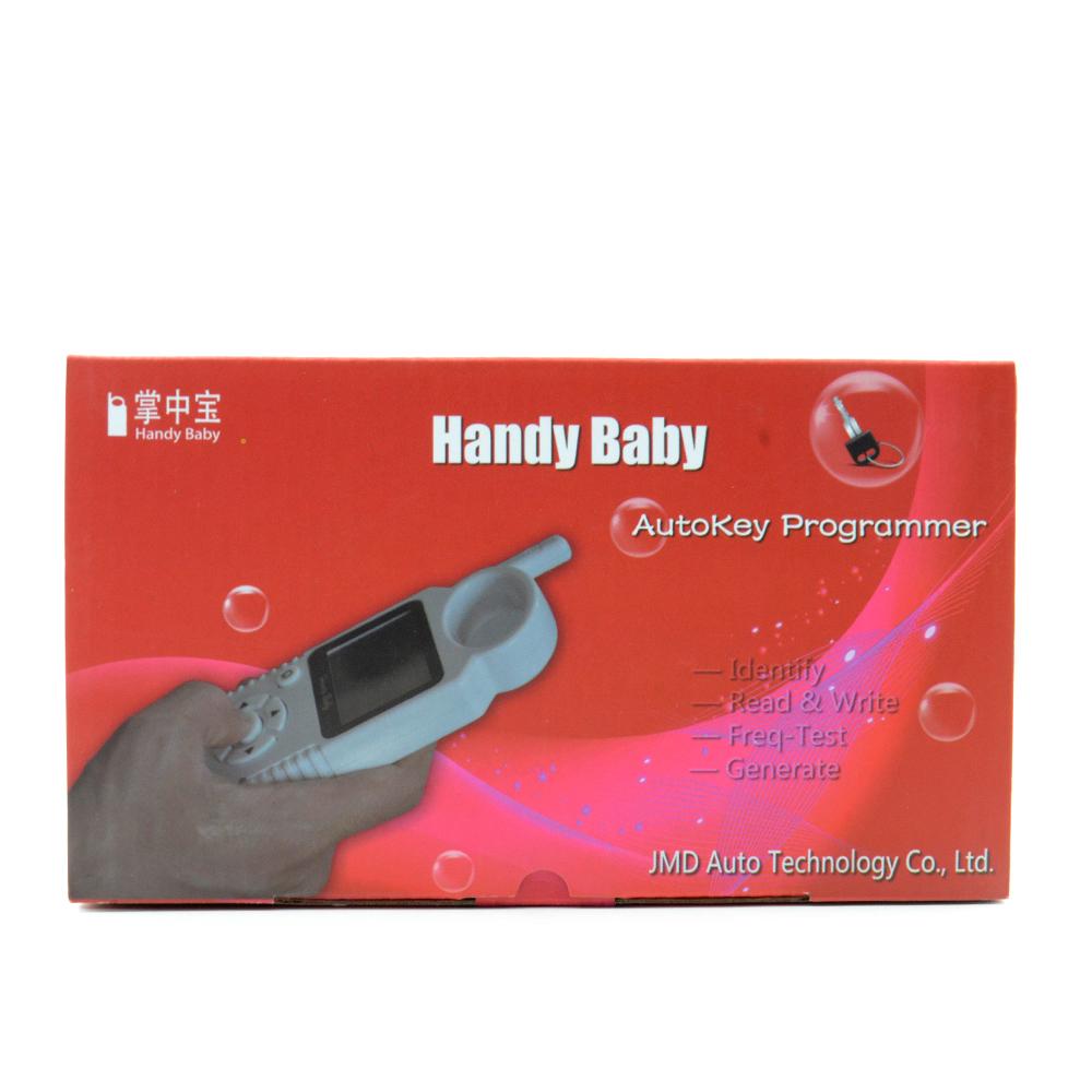 HANDY-BABY (2)