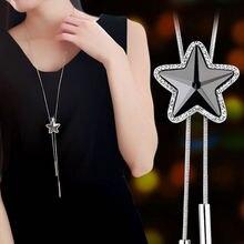 Простые Длинные ожерелья и подвески со звездой кристаллами женские
