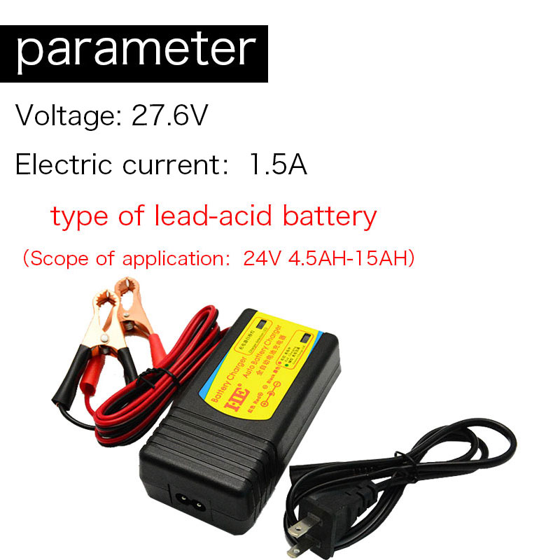 2018 New 27.6V 1.5A KingWei Lead Acid Battery Pack Charger 12V Motorcycle Storage Battery Charger