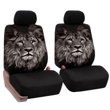 O שי רכב 2 pcs האריה הדפסת מול מושב כיסוי אוניברסלי אישיות רכב מכסה מגן מושבי רכב פנים קישוט