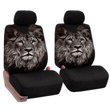 O SHIรถ2 Pcs Lionพิมพ์ฝาครอบที่นั่งด้านหน้าUniversalบุคลิกภาพครอบคลุมรถป้องกันที่นั่งตกแต่งภายในรถยนต์