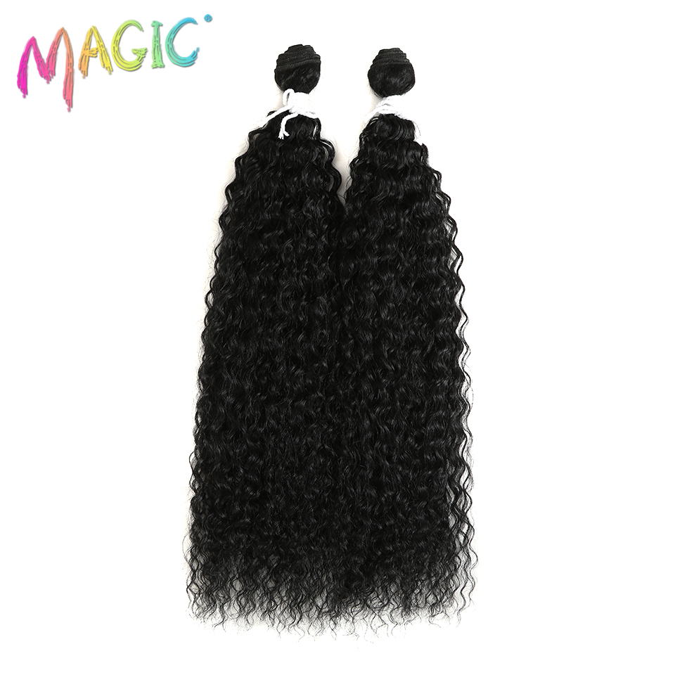 M 22''Inch Ombre Kinky Curly Hair Bundles 2pcs/Pack Synthetic Hair Extensions Weaves 100G Heat Resistant Fiber Hair 18