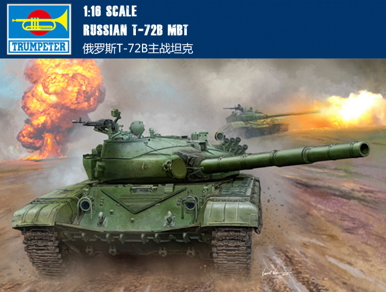 RealTS Trumpeter 00924 1/16 Scale Russian T-72B Main Battle Tank Plastic Model Kit тональное средство thebalm thebalm th012lwgld70