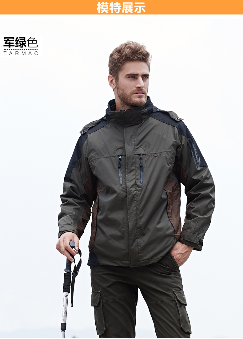 ФОТО TJ-ZY-02 2016 Men's Tech Jacket Waterproof Breathable Two Pieces Suit Outdoor Climbing Hiking