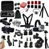 Tekcam For Gopro Accessories Set For Gopro Hero 5 4 3 Kit Mount For SJCAM SJ4000