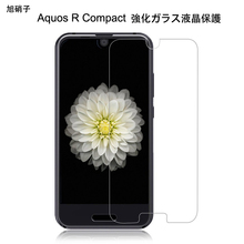 цена на 100x 2.5D 9H SHV41 Tempered Glass Screen Protector for AQUOS R Compact Glass screen protective film SH-M06 701SH High quality