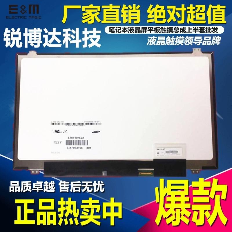 E&M LCD Module SVF143A1QT SVF143A2TT SVF143100C SVF14326SCW IPS Display Screen Diy Repair Laptop PC Notebook Original