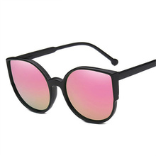 Kaleidoscope Glasses Cat Eye Sunglasses