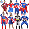 Halloween Costume Adult Spider Batman Superman Captain America Clothes Iron Man Suit Avengers Alliance Free Shipping