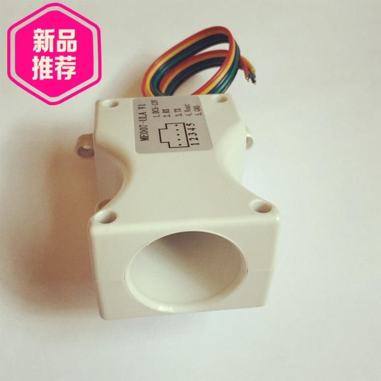 Ultrasonic RS232 output / analog output sensor, small angle distance measuring module samsung rs 552 nruasl