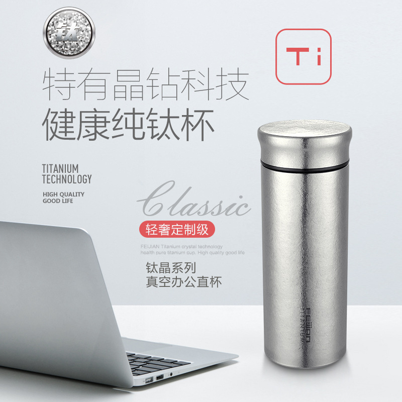 Pure Titanium Business Vacuum Flask  High-end Health Car  Thermo Bottle(China)
