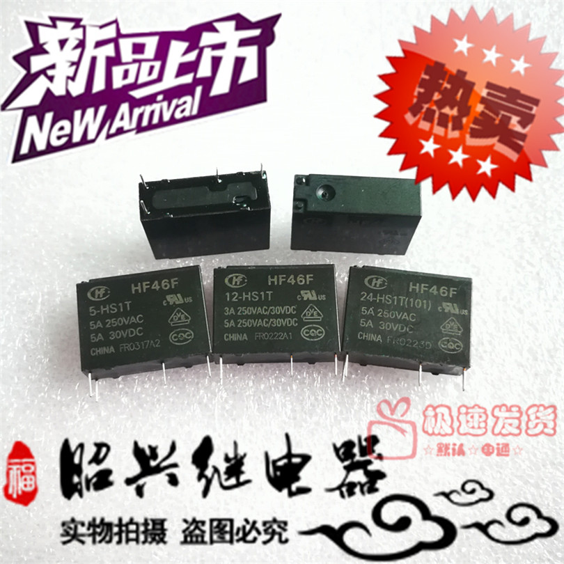Original new Relays HF46F 12 HS1 HF46F 5 24 HS1 5A 4pins