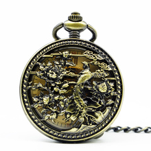 Mechanical Hand Wind Pocket Watch Steampunk Roman Numbers Steel Fob Watches PJX1262