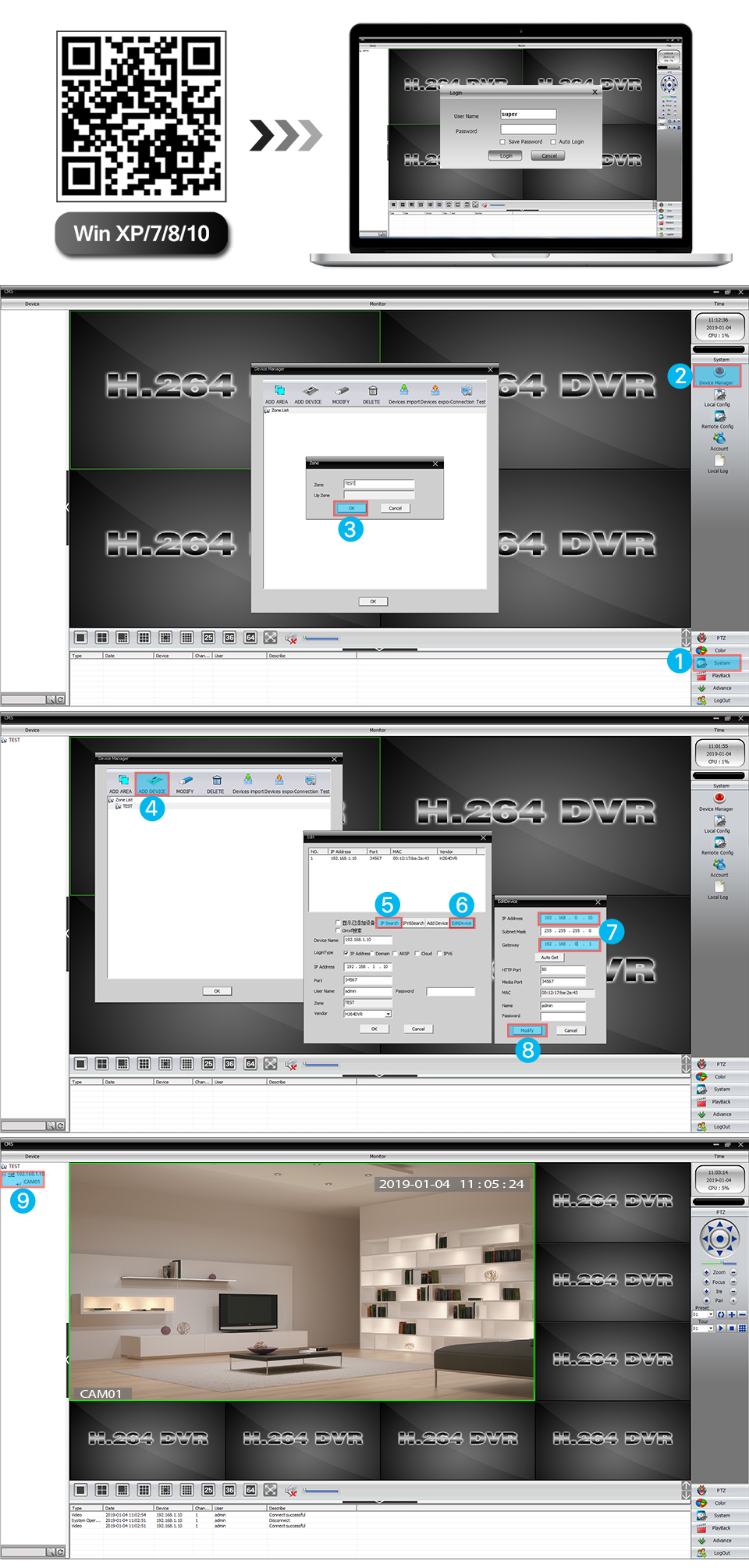 XMEye-CMS-CLient-IPC